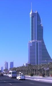 Fjärrkyla, Goldenforest. Bahrain